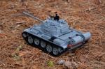 T-55 Outside